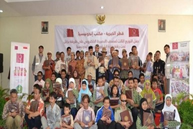 Charity Institute to Distribute 4000 Quran Copies in Braille