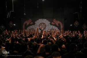 Muharram Mourning Processions in Iranian Holy City