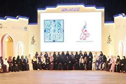Iran's Khalili Comes 4th in Dubai Int'l Quran Contest for Women