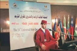 70 Countries Expected at Egypt Int'l Quran Contest