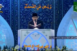 Indonesian Reciter at Iran Int'l Quran Contest